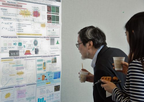 NIST_Mag_Conf_061616-7